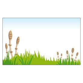 《春夏コレクション つくし》気軽に使える名刺サイズのメッセージカード デザインメッセージカードミニ(100枚パック)[DMM-116-CB]