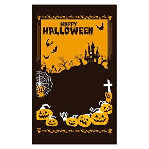 《ハロウィン》気軽に使える名刺サイズのメッセージカード デザインメッセージカードミニ(100枚パック)[DMM-143-CB]