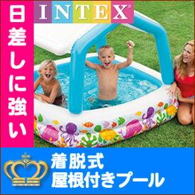 プール 屋根付き INTEX インテックス サンシェイドプール サンシェードプール 屋根付プール ビニールプール 157cm(プールのみ)