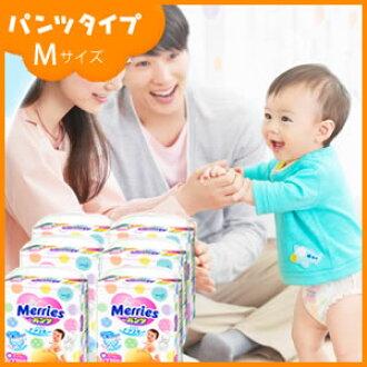 玛丽的裤子 M 大小 33 件 × 6 袋 198 照片尿布尿布在日本制造的潺潺空勤人员尿布