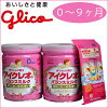 Glycoaicleo 平衡牛奶 850 g × 2 罐 + 坚持五个月牛奶粉牛奶平衡婴儿奶粉