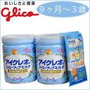 【送料無料☆】グリコアイクレオ フォローミルク 820g×2缶+スティック5本 9か月 ミルク 粉ミルク バランスミルク baby milk powder Glico ICREO