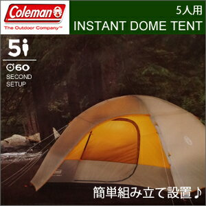 Coleman instant dome five for tent Coleman TENT INSTANT DOME tent-only storage bag & Cherrybell | Rakuten Global Market: Coleman instant dome five for ...