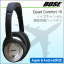 Bose_quiet_comfort_main1