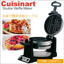 Waffle_maker_main1
