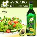Avocado_oil_main1