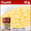 Campbell_coen_main1