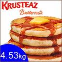 Krusteaz buttermilk main1