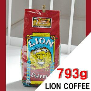 増量! LION COFFEE (ライオンコーヒー) CAFE HAWAII(カフェハワイ)28oz 793g【北海道・沖縄別途送料】