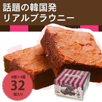 ★ market0 realbrownie market o real Brownie chocolate 7 x 4 box Korea
