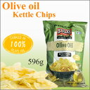 Oliveoil_kettle_chips_main1