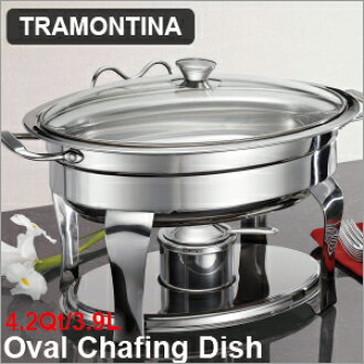 Tramontin trmontin Chfingdish chafing dish chafing dish potable buffet and dining--desktop pot warm pot