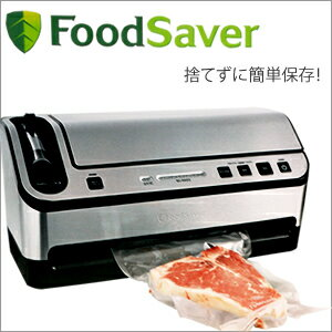 foodsaver food saver v4880 premium model vacuum vacuum pack vacuum roll 10 nigel vacuum box vacuum bottle stopper food sealer cooking kitchen