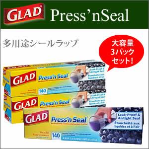 GLAD Press'n Seal プレス&シール 多用途 シールラップ グラッド 超密着 30cm×43.4m 3本入り マジックラップ