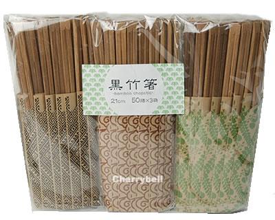 美しい割り箸 150膳(50膳×3柄 使いやすい割りばし【北海道・沖縄別途送料】