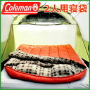 Coleman 2sleeping bag