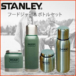 スタンレー 真空フードジャー 414Mml ステンレス 真空ボトル1L セット STANLEY