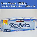 Bathtissue30roll main1