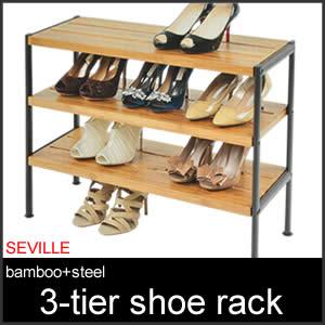 SEVILLE bamboo+steel 3-tier shoe rack 3段ラック シューズラック 机や棚にも!! 玄関 靴 靴棚 棚 収納