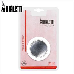 【ネコポス・代引き不可】 BIALETTI(ビアレッティ) 部品 モカ エキスプレス 6カップ用パッキン&フィルターセット