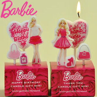 cherrybell rakuten global market perfect for banquets or birthday