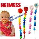 Heimess chain clip main1