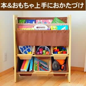 Workbook U0026 Accessory Case Storage Storage Box Bookcase Toy Storage