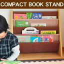Compactbookstand main1