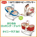 Tinylove 3in1 main01