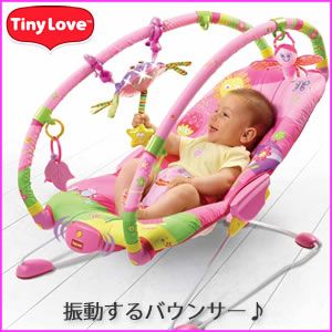 Vibrating bouncer ? Jiminy tinnyprincessbauncer ohirune rocking baby bouncer music light toy reclining NAP bed baby bedding beddy-bye baby gifts baby girl ...  sc 1 st  Rakuten & Cherrybell | Rakuten Global Market: Vibrating bouncer ? Jiminy ... islam-shia.org