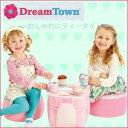 Dreamtown teatime main1