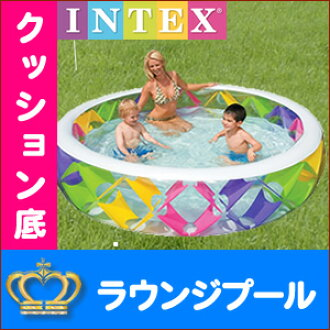intex pool intex vinyl pool pinwheel 229 cm lounge pool cushions with proposal pool pool kids childrens pool home for home pools - Intex Pools