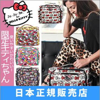 枣枣 (大枣) BFF bievev 吕克 · 你好凯蒂 Hello Kitty 限量版协作产品名人妈妈包防水防水袋日本专属模型包尿布袋顶线尿布袋你好猫趁势而起商品