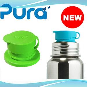 ピュラ (ピュラキキ)Pura kiki ビッグマウス (オール ステンレス 哺乳瓶用)