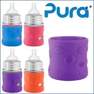 【在庫処分☆】Pura kiki 100% シリコンカバー (150ml用) ピュラ キキ(ピュラキキ)用(オール ステンレス 哺乳瓶用)