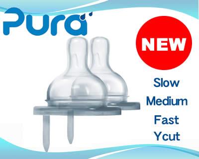 Pura kiki ピュラ キキ(ピュラキキ) 乳首4種類 ★2個セット★slow midium fast Ycut (オール ステンレス 哺乳瓶用)