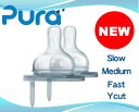 Pura nipple set main1