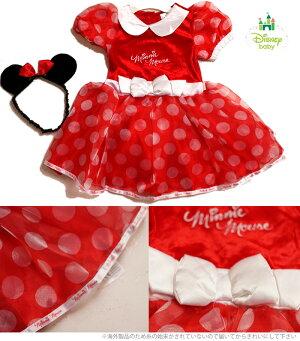 とってもかわいいミッキーのコスチューム衣装♪ベビー着ぐるみディズニーdisneyミニー女の子コスプレコスチューム衣装かわいい