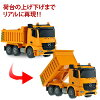 Car series RC model RC dump truck dump truck Mercedes-Benz work work till construction vehicle heavy birthday gift!