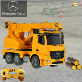ラジコン クレーン車 ラジコンカー メルセデスベンツ 働く車シリーズ 車 RC はたらくくるま 工事車両 重機(クレーン車)