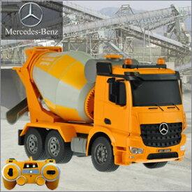 ラジコン ミキサー車 ラジコンカー メルセデスベンツ 車 働く車シリーズ RC コンクリートミキサー車 はたらくくるま 工事車両 重機 チェリーベル(ミキサー単体)(ラジコンのみ)