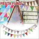 【ネコポス・代引き不可】FESTA FLAG フェスタフラッグ パッチワーク 布製 Glamping グランピング