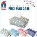 Fukifuki case main1