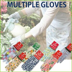 【ネコポス・代引き不可】MULTIPLE GLOVE マルチグローブ☆園芸用 手袋