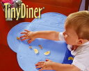 Tinydiner_main1