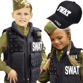【送料無料 即日発送】タクティカルベスト キャップ セット ハロウィン コスプレ 仮装 SWATコス 特殊部隊 SWAT こども キッズ ベスト SWATキャップ サバゲー 装備 サバイバルゲーム 小学生 キッズ用