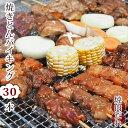 【 送料無料 】豚串焼き 焼きとん バイキング 焙煎焼肉だれ 30本 BBQ バーベキュー 焼鳥 焼き鳥 焼き肉 惣菜 グリル ギフト 肉 生 チルド 冷凍