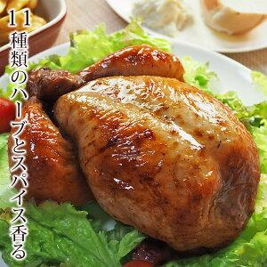ローストチキン 丸鶏 ロティサリーチキン 1羽 惣菜 1.3kg ボリューム 肉 生 チルド ギフト パーティー