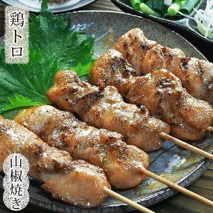 焼き鳥 国産 鶏トロ串(小肩肉) あごだし山椒 5本 BBQ バーベキュー 惣菜 おつまみ 焼鳥 家飲み 肉 グリル ギフト 生 チルド