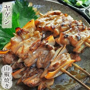 焼き鳥 国産 ヤゲン串(むね軟骨) あごだし山椒 5本 BBQ バーベキュー 惣菜 おつまみ 焼鳥 家飲み 肉 グリル ギフト 生 チルド